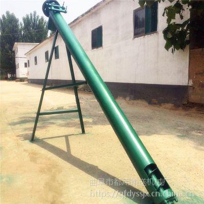 油菜籽装料仓提升机 水泥粉管式提升机 农用玉米装车上料机
