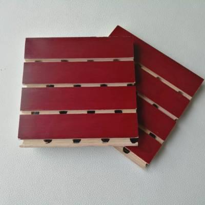专业定制试音室墙面阻燃吸音板 优质防火木质吸音板