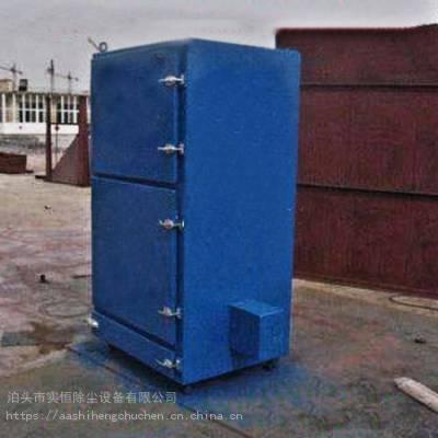 水泥罐罐顶UF单机除尘器原理图实恒单机脉冲除尘器联系方式