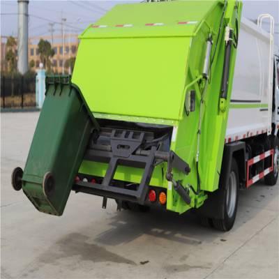 勾臂垃圾车勾臂垃圾箱 分类式垃圾箱报价 乡村道路垃圾分类车辆