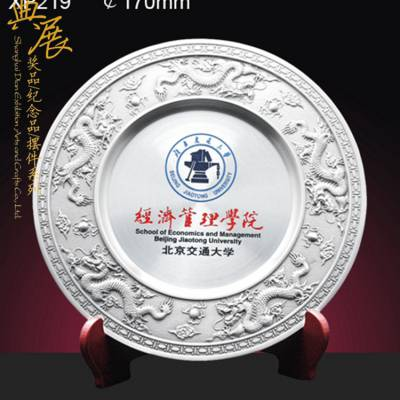 上海批发纯锡纪念盘厂 大学分院建设纪念品 医院大楼竣工礼品定制