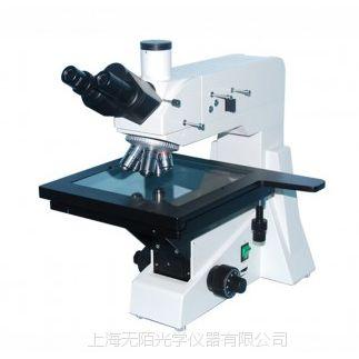 大平台正置金相显微镜WMJ-9655