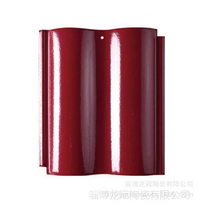 厂家供应:240*280mm双筒瓦、波纹瓦波形瓦琉璃瓦陶瓷屋面彩瓦-全瓷材质,高温烧制