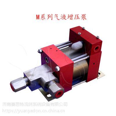 赛思特M系列气液增压泵