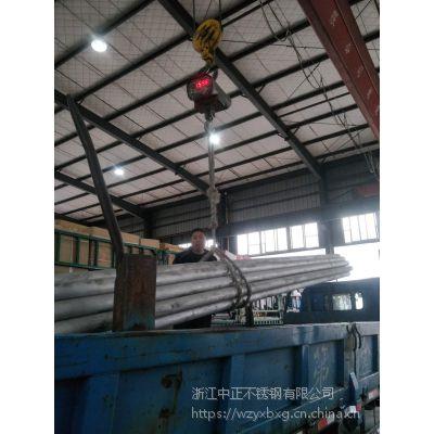 304不锈钢无缝管 LNG低温应用不锈钢无缝管 保证品质