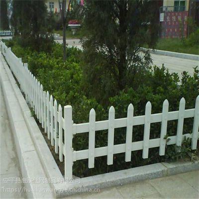 园艺护栏 仿木草池护栏 公园绿化围栏厂家