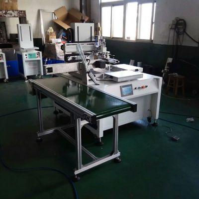 文具直尺丝网印刷机丝印机制造厂家