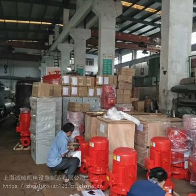 GDL稳压消防泵,XBD5.0-15G-GDL,厂家报价消火栓泵,现货供应稳压气压罐