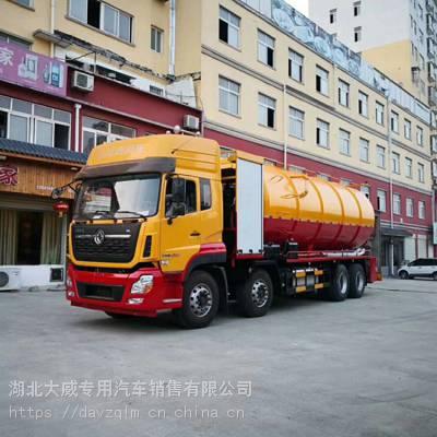 东风天龙大型16方清洗吸污车吸污车的多少钱