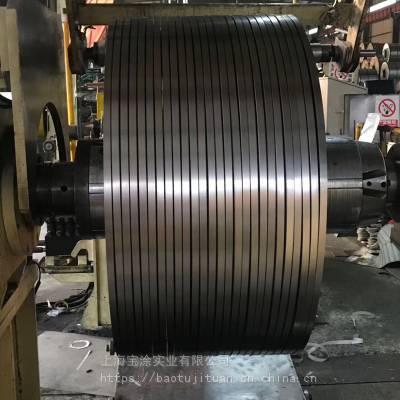 宝钢汽车钢HC340/590DP机械性能