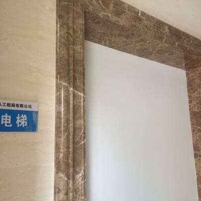 澜亭-仿大理石电梯门套价格