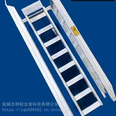工程机械专用铝梯,上下车专用爬梯