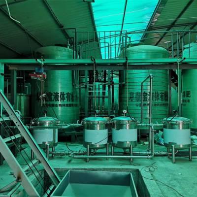 腐植酸水溶肥成套生产设备