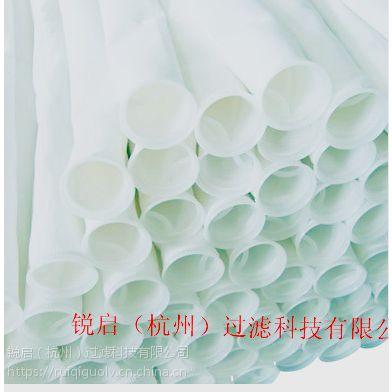 PP过滤袋 水过滤袋 液体固液分离袋 耐酸碱过滤袋 化学品过滤袋