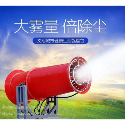 振鹏喷雾除尘装置园林绿化专用环保除尘喷雾机