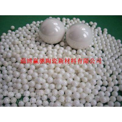 表面平整光滑公差小的陶瓷氧化锆球