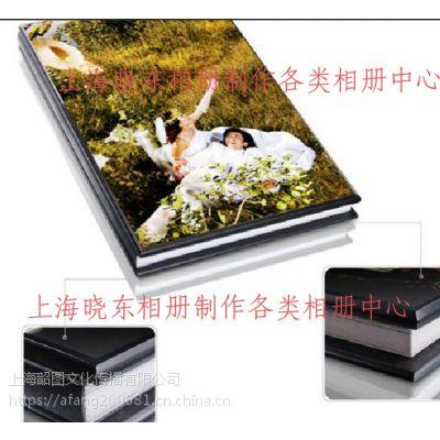 上海专业制作各类婚纱圣经相册_影楼后期制作公司