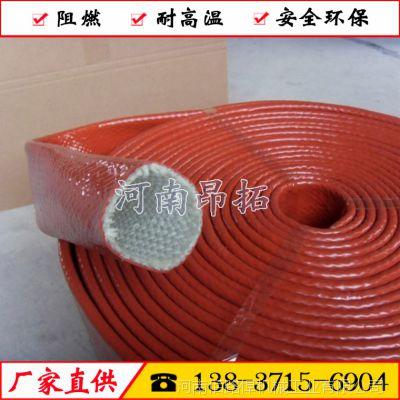 化工厂用耐热绝缘套管_防火阻燃套管,昂拓专业防护