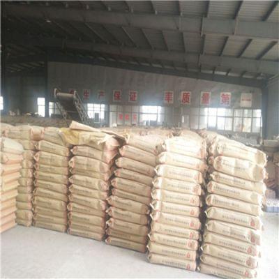 聚合物防水砂浆 地下防水工程专用防水砂浆价格