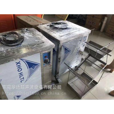 供应一体式五金单槽 超声波清洗机HD-1024