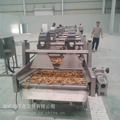大姜、生姜清洗、筛选、风干设备厂家直销