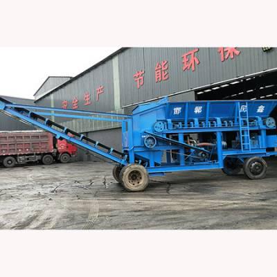 流动式粉碎机-民鑫机械支持定制-流动式粉碎机批发价格
