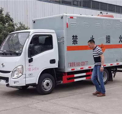危险品运输车价格-虹昌达(在线咨询)-甘南危险品运输车