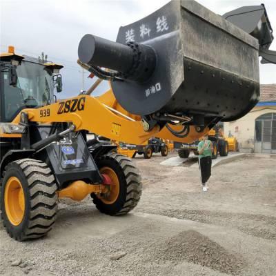 铲车洗沙斗装载机 全液压搅拌斗 包送货