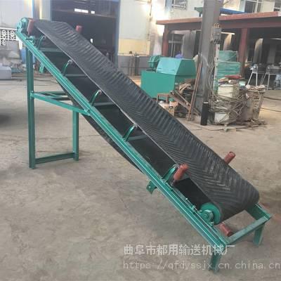 宁波市沙子用皮带机 15米长带式输送机 混凝土装车皮带机qk