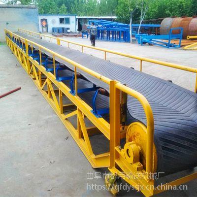V型槽黄豆带式输送机 移动式煤炭装卸输送机 600宽水泥装车皮带机