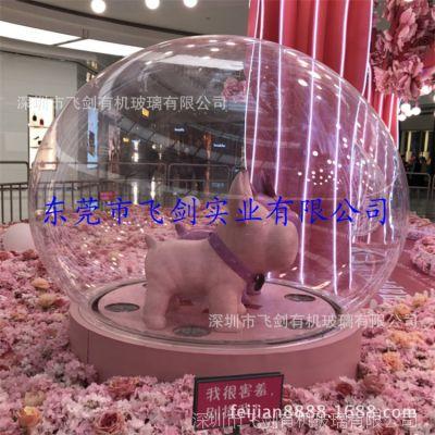 亚克力美陈装饰圆球 透明景观展示球罩透明装饰圆球