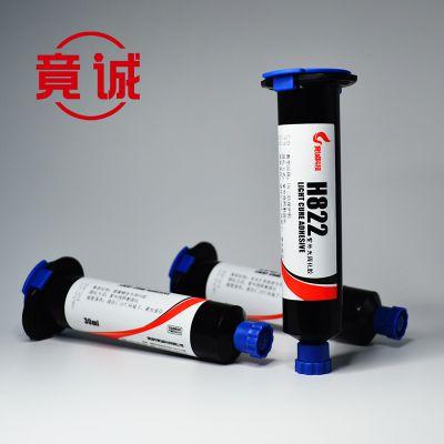 uv三防漆,紫外光固化胶,uv胶,无影胶,电子胶粘剂,三防胶,竟诚H822胶水