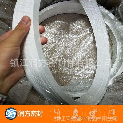 供应 优质膨体四氟密封垫圈  法兰圆形四氟带状垫片密封垫片制品
