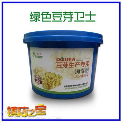 豆芽细菌性问题丨烂根红根丨消毒保鲜增白丨豆芽消毒剂