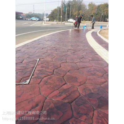 广丰区彩色压模地坪包工包料多少钱,玉山县艺术压花地坪材料厂家直销