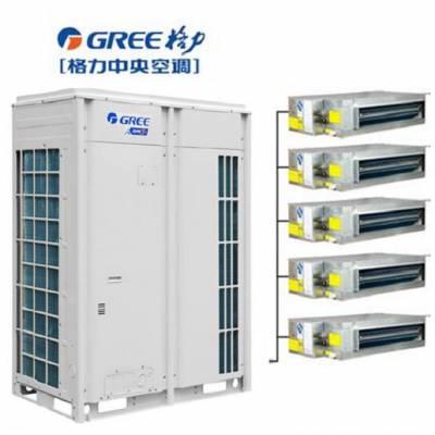 商用中央空调项目 格力多联机GMV-400W/B 14匹 格力中央空调