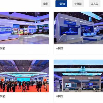 第二届进博会展台搭建 国家会展中心