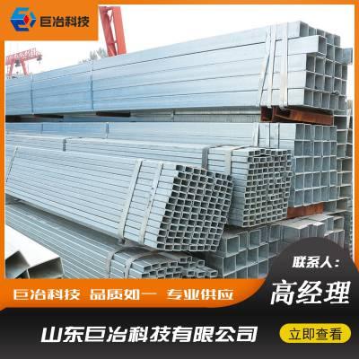 Q235B方管 切割成段 40*60 80*80 镀锌方管
