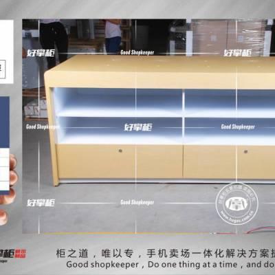 华为3.5体验台模组 中岛手机平板展示台订购