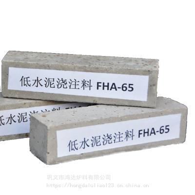 高强低水泥浇注料的耐火度
