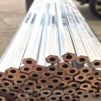 厂家直销六角铝棒 6061t6六角棒3.0,4.0,5.0 6.0mm精密铝合金六角铝棒 六角铝管