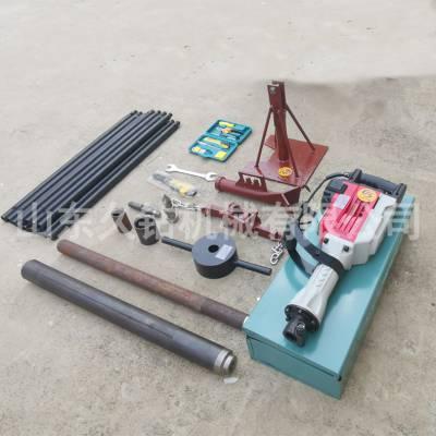 久钻制STC-3D电动振动锤钻机 震动锤土壤采样 微小型取钻机