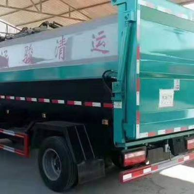 12方压缩式垃圾车国六价格多少钱