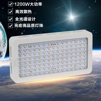 全光谱600W植物生长灯 植物补光灯厂家直销 大棚温室补光灯