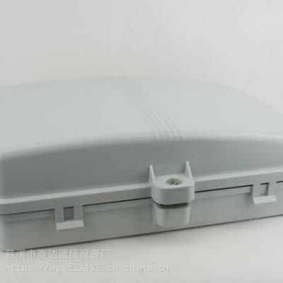 24芯光纤分线盒《体积尺寸》FTTH网络箱