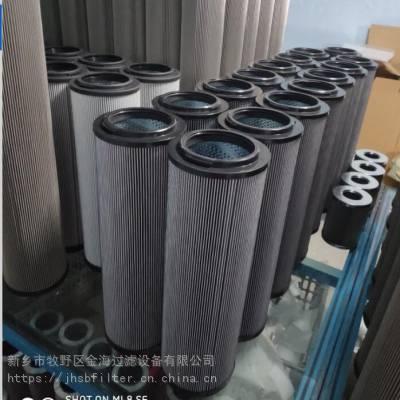 EH再生装置滤芯HP504L33-6EV