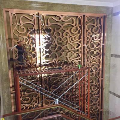 无锡订制铜雕刻屏风费用 玫瑰金屏风 加工服务