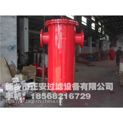 ZA-ZLQF10汽液分离器