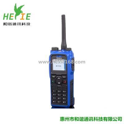 供应海能达PD790EX氢气级防爆数字对讲机