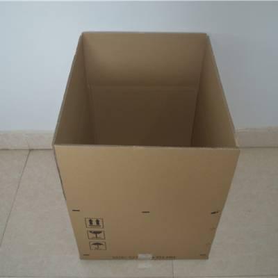 礼品纸箱定做-宇曦包装(在线咨询)-礼品纸箱